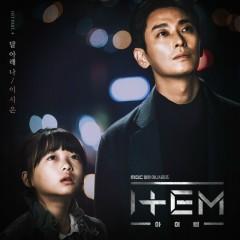 Item OST Part.4 - Lee Si Eun