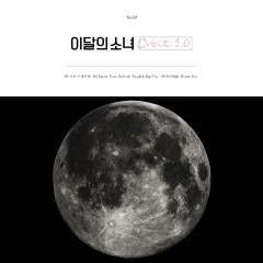 Orbit 1.0 (Single)