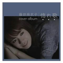 Horeuta - Maiko Fujita