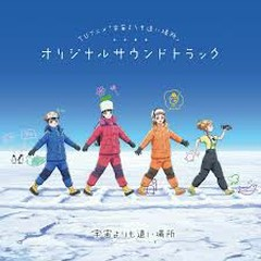 Sora yori mo Tooi Basho Original Soundtrack CD2