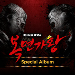 King of Mask Singer Special Album