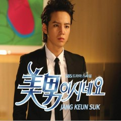 You're Beautiful (Music from the Original TV Series) - Jang Keun Suk,A.N.Jell