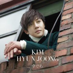 Imademo - Kim Hyun Joong