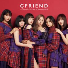 Memoria (Japanese) (Single) - GFRIEND