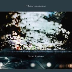 Secret Sensation - EP