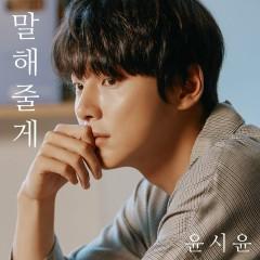 I'll Tell You (Single) - Yoon Shi Yoon