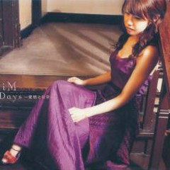 Days -Aijou to Nichijou- - AiM