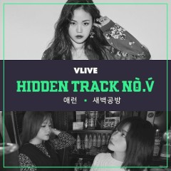 Hidden Track No.V Vol.3 - ARRAN, SBGB