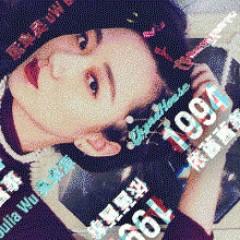Y Như Chuyện Cũ 1994 / 1994 依舊舊事