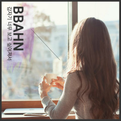 Suddenly I Missed You So Much (EP) - BBAhn