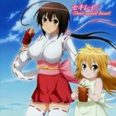 Sekirei - Dear sweet heart
