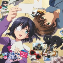 Love, Chunibyo & Other Delusions! -Take On Me- Original Soundtrack CD2