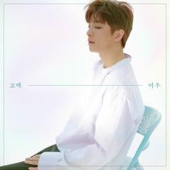 Confesion (Single) - Lee Woo