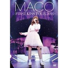 First Kiss Tour 2016 - MACO