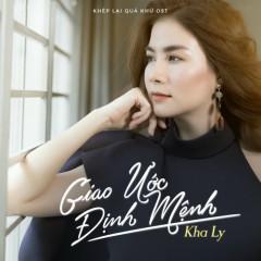 Giao Ước Định Mệnh (Khép Lại Quá Khứ OST) (Single)