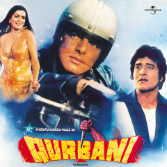 Qurbani - Various Artists