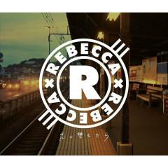 Koi Ni Ochitara CD3 - REBECCA