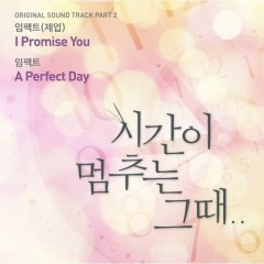 About Time OST Part.2 - IMFACT