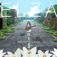 ELZA - Elza Kanzaki starring ReoNa