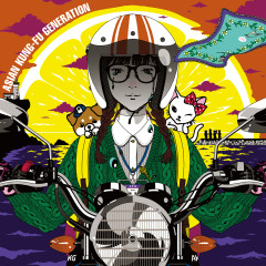 Boys & Girls - Asian Kung-Fu Generation