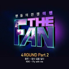The Fan 4ROUND Part.2 - Various Artists