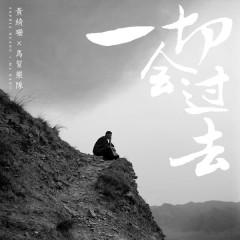 Yi Qie Hui Guo Qu - Sophia Huang