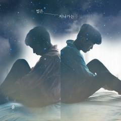 Falling Star (Single) - Hoons