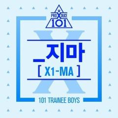 _DON'T (X1-MA) (Single) - PRODUCE X 101