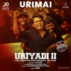 Urimai (From