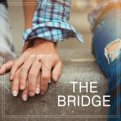I Love Her (Single) - The Bridge