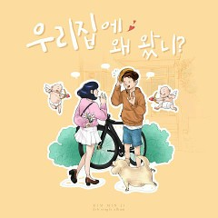 Why Did You Come To My House? (Single) - Kim Min Ji