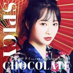 Shiritai - SPICY CHOCOLATE