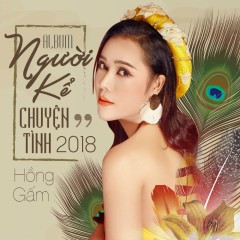 Album  - Hồng Gấm