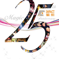 Impact 25 Anniversary - Various Artists