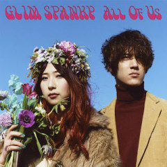 All Of Us (EP) - Glim Spanky