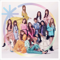 Suki to Iwasetai [WI*ZONE Edition] (Single) - IZ*ONE