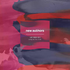 Acting The Role Of Me (Single) - New Authors