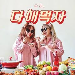 MIMI's Muckbang Song (Single)