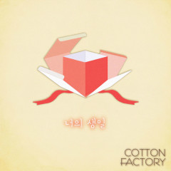 Your Birthday (Single) - Cotton Factory