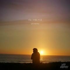 Stay As You Are (Single) - Nangman Band, Lee Sang Soon