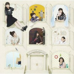 Yoshino Nanjo Best Album THE MEMORIES APARTMENT - Anime - - Nanjou Yoshino
