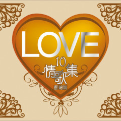 Love 10  Ya Zhou Pian - Various Artists