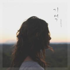 Memory (Single)