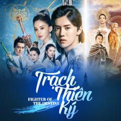Trạch Thiên Ký (OST) - Various Artists