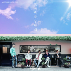 IMFACTORY PART.2 - Please Be My First Love (Single)