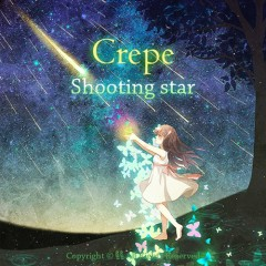 Shooting Star (Single)