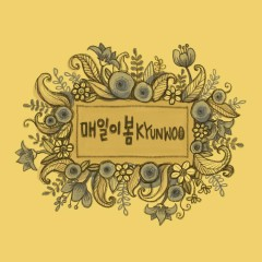 Love Like This (Single) - Kyun Woo