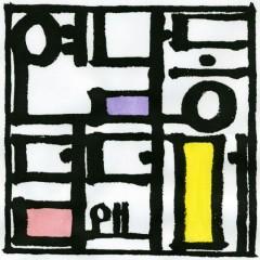 Cheongpungmyeongwor (청풍명월) - Yeonnam dong Dumb & Dumber