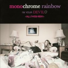 monochrome rainbow - Tommy Heavenly6