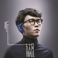 听 / Nghe - Phương Đại Đồng